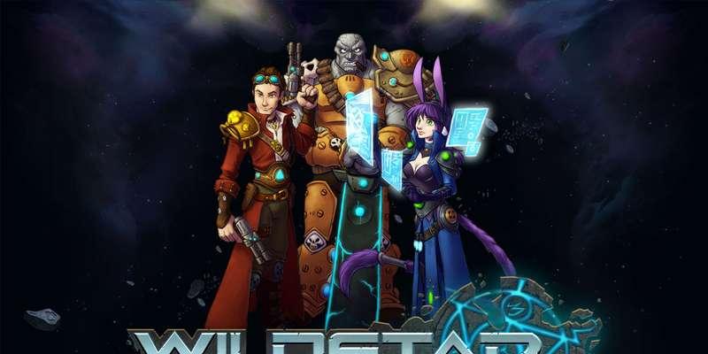 Wildstar: Boost promozionale in occasione della nuova espansione