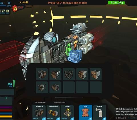 Galactic Junk League in-game screenshot 1