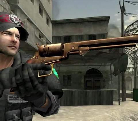 Combat Arms in-game screenshot 4