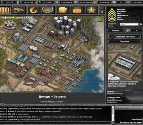 Desert Operations in-game screenshot 6