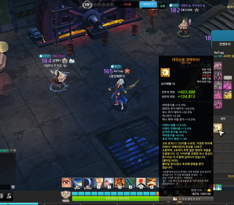 HeroWarz in-game screenshot 12