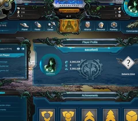 Nemexia in-game screenshot 6