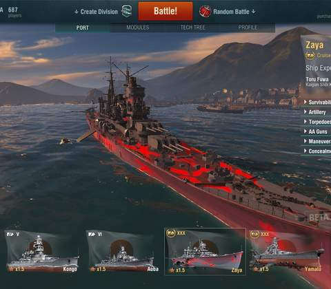 World of Warships in-game screenshot 17
