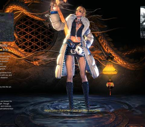 Blade and Soul in-game screenshot 4