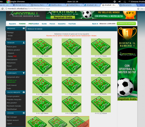 oFootball in-game screenshot 4