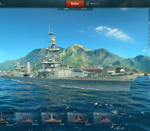 World of Warships in-game screenshot 6
