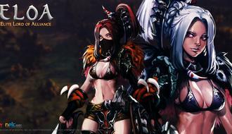Eloa MMORPG Hack'n'Slash